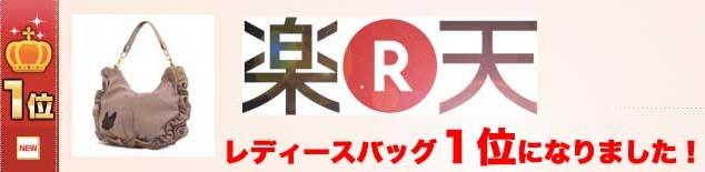 2012-12-04_101529.jpg